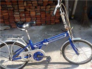 转手自行车