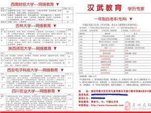 山東財經大學自考濰坊市自學考試時間自考咨詢報名通過
