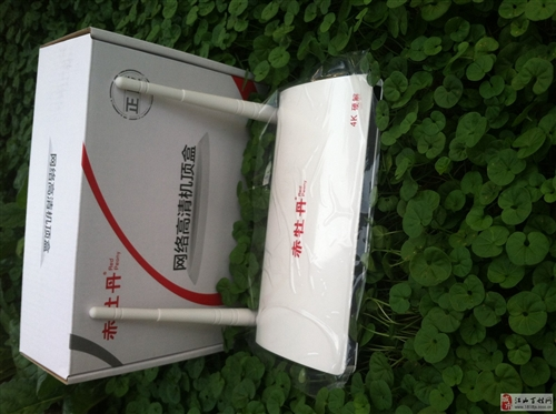 智能网络机顶盒,无月租的机顶盒