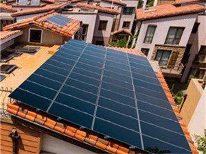 漢能太陽能薄膜發電居民戶用發電系統