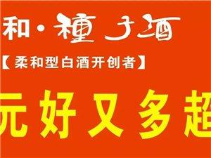 王元集好又多超市开业在即,诚招涡阳各品牌经销商