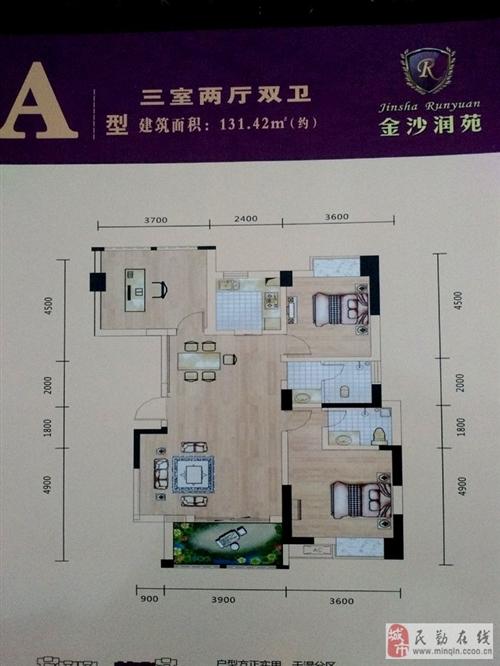 A型 三室两厅双卫