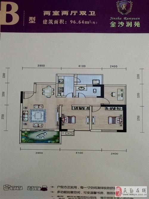B型 两室两厅双卫