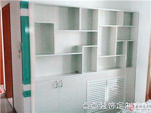 點點裝飾為您打造貼心家具。