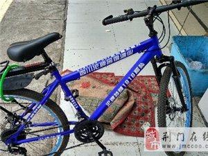 便宜自行车