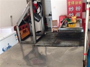 烧烤炉子货架