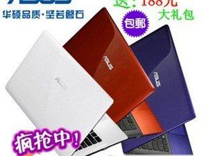 开学季新选择,I5华硕笔记本,神速开机只需9秒
