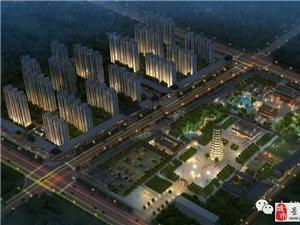 景县中央财富城