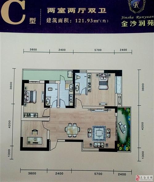 C型 两室两厅双卫
