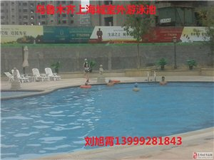 上海城 实景现房