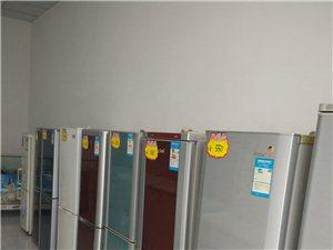 众诚家电专业维修冰箱,电视,洗衣机,空调等
