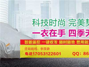 成都泰子龍智能车衣-中国车衣领导品牌