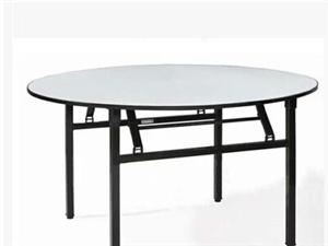 酒店折叠餐桌圆桌玻璃转盘餐椅桌布椅套厂家直销