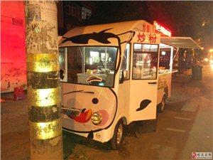 出售電動四輪多功能美食餐車(瑞昌首發)