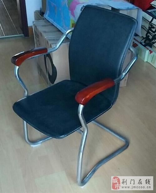 電腦椅45元