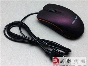 联想M20磨砂 笔记本USB 光电有线鼠标