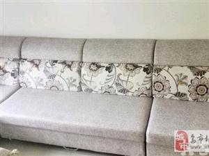 出售一套整组沙发