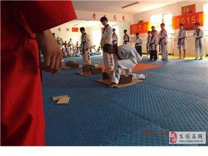 精武會跆拳道館常年招生