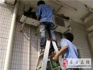 空调师傅,专门为有需要的朋友们服务