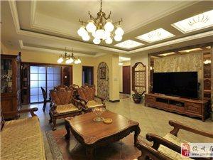 鴻揚家裝-別墅、復式樓VIP設計館