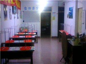 佳祥课堂初中数学班火热招生中。