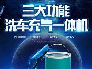 纳米特多功能洗车机诚招黔东南各县市级合作经销商