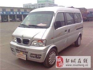 邹城市面包车出租包车7座带司机