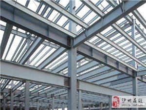 瀘州鋼結構、瀘州彩鋼瓦、瀘州活動板房