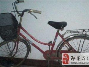 二手自行车转让 因要搬家不方便携带