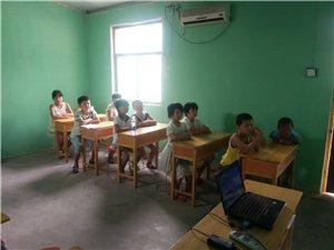 午托、作業輔導、小升初英語、作文常年招生