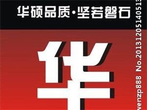 大悟華碩金牌裝機店,DIY裝機,京東同價,全市最低