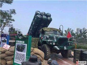 周口大型商场军事展房地产军事活动军事展览道具