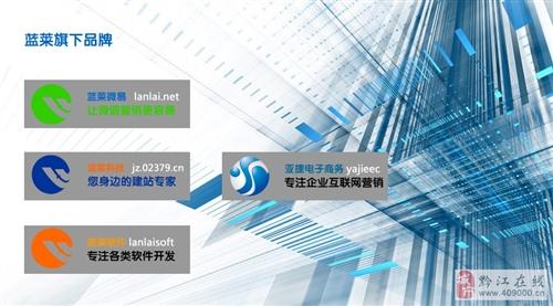 梦享加(重庆)软件有限公司