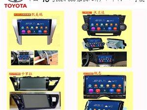 高清大屏聲控車載DVD導航工廠直銷(歡迎加盟代理)
