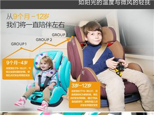 儿童安全座椅代理、加盟