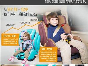 儿童安全座椅批发