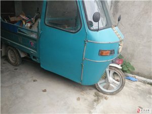 出售宏迪牌电动三轮车前后有蓬