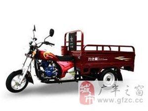 廣豐三輪車搬家公司為您服務