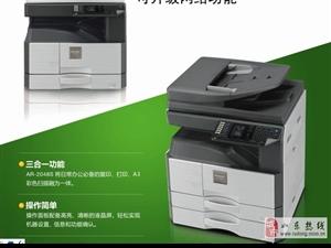 全新夏普2048S复印机底价出售