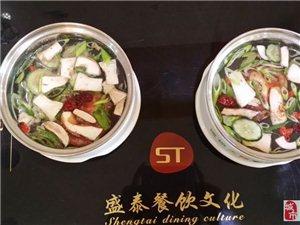 渭南咪味可可自助小火鍋北塘店開始營業啦