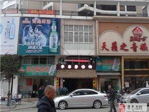 翠屏购物广场店面出售
