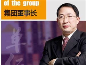 2015中國(南昌)傳統企業高效網絡轉型的戰略關鍵