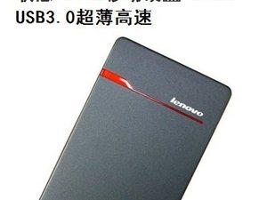 联想F310S移动硬盘 500G USB3.0超薄
