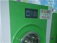 出售干洗店设备一套。