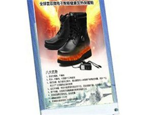冬季哪里有拉曼尼發熱鞋保暖鞋電熱鞋批發直供