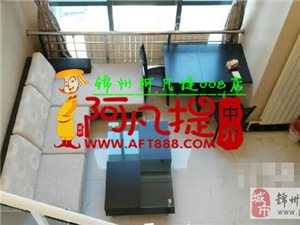 首次出租豪华装修包取暖物业电梯家具家电齐全拎包即住