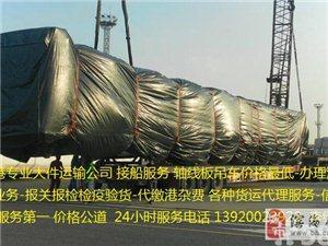 天津港大件運輸