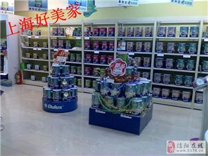 多樂士乳膠漆價格(2015全新批發價)