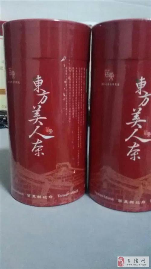 低价转让台湾独有的名茶-东方美人茶