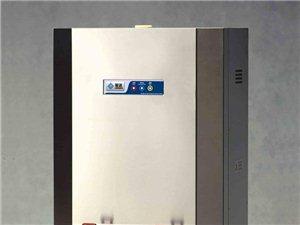 天津南开区专业维修开水器热水器冰柜展示柜维修中心